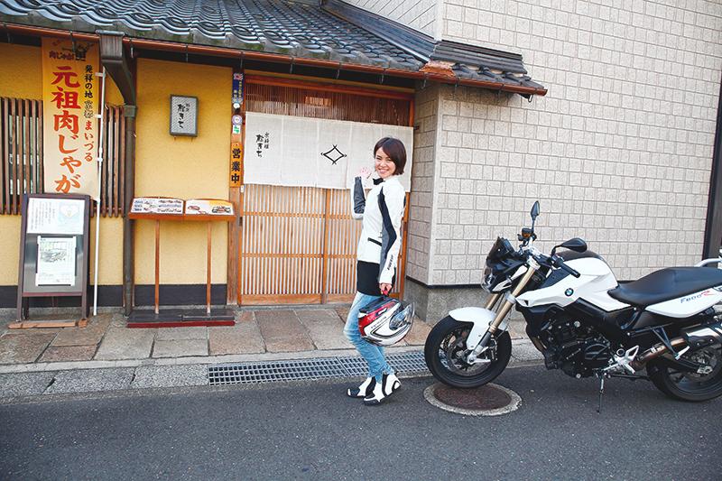 峰のりえ(913)