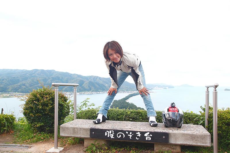 峰のりえ(921)