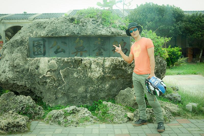山下晃和(1138)
