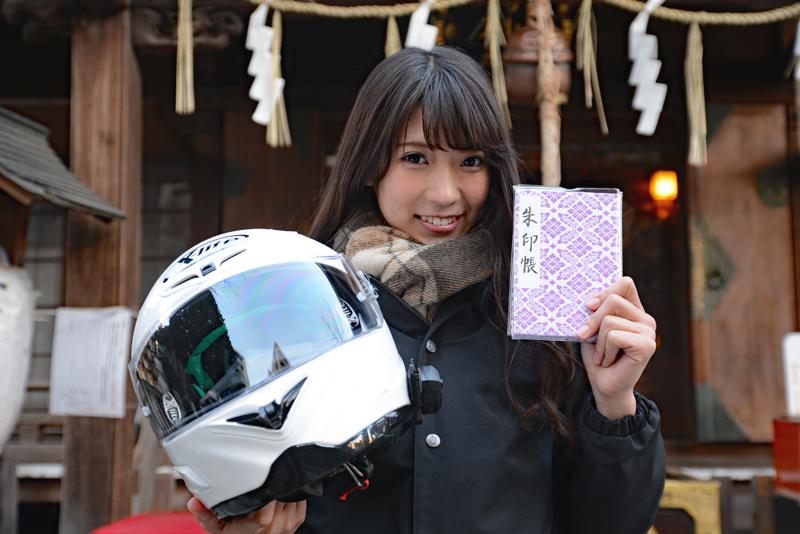 紗喜花(1185)