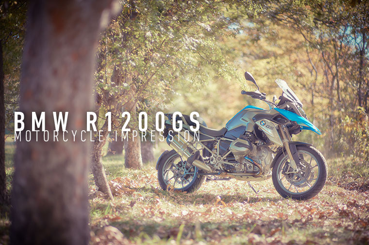 BMW R1200GS ~最新バイクインプレッション~