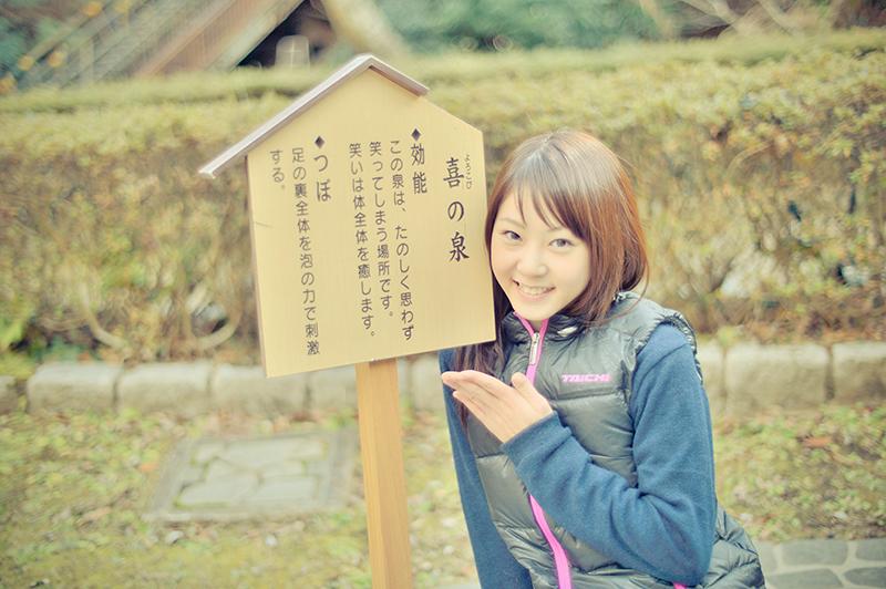 ときひろみ(366)
