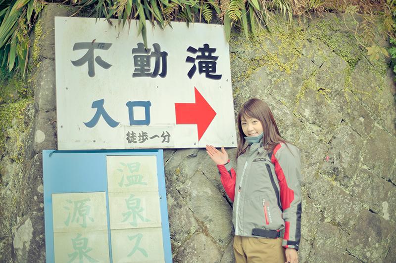 ときひろみ(347)