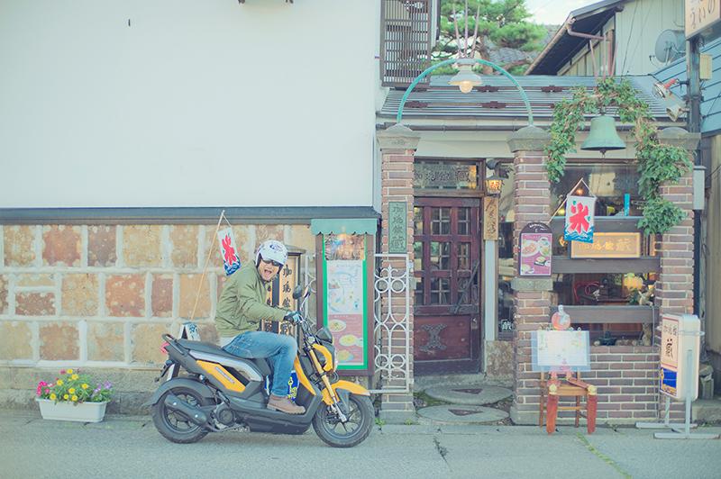 山下晃和(569)