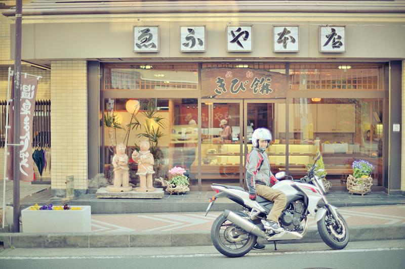 ときひろみ(344)