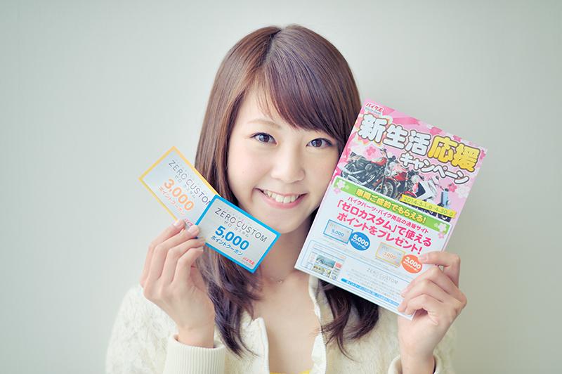 ときひろみ(447)