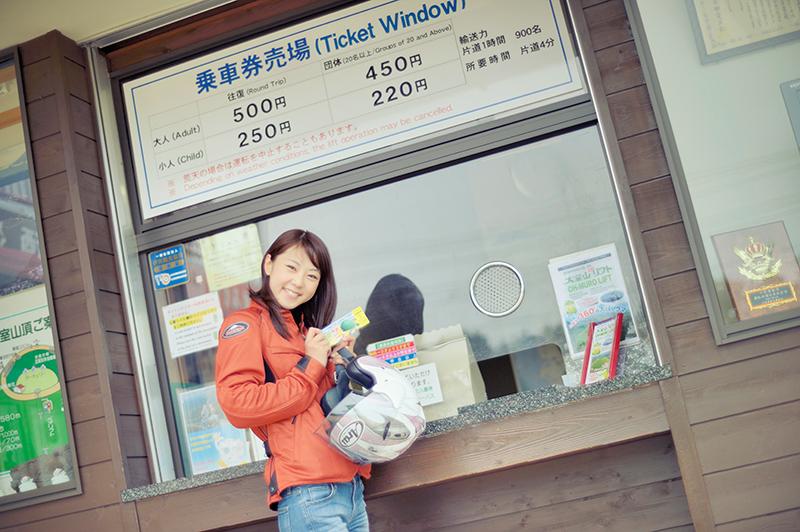 ときひろみ(454)